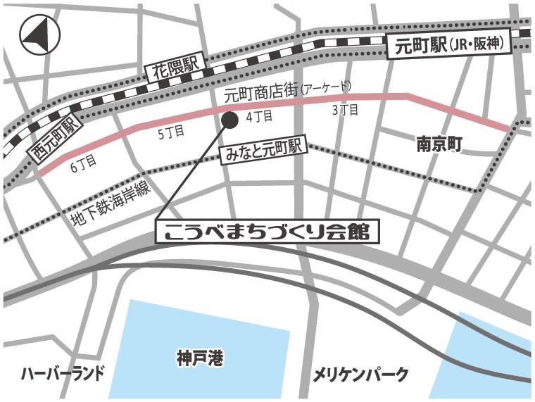 https://kobe-machi-kaikan.city.kobe.lg.jp/global-image/units/img/319-1-20150114185908_b54b63dec1dc4f.jpg